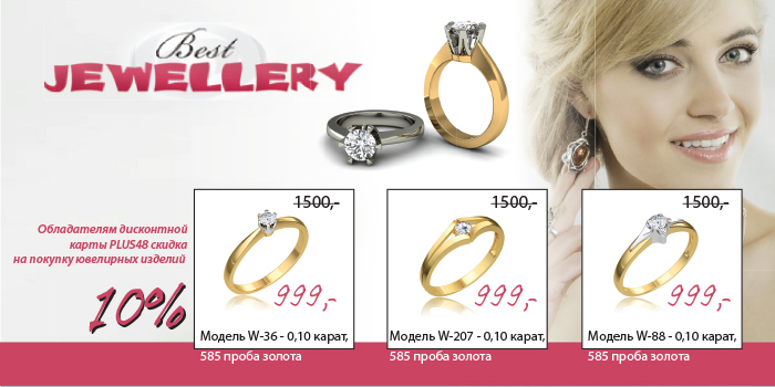 banery best jewellery lipiec