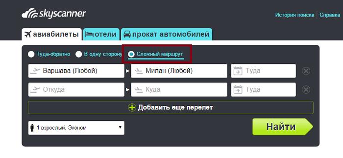 Цены на билеты на самолет без пересадки из краснодара до челябинска