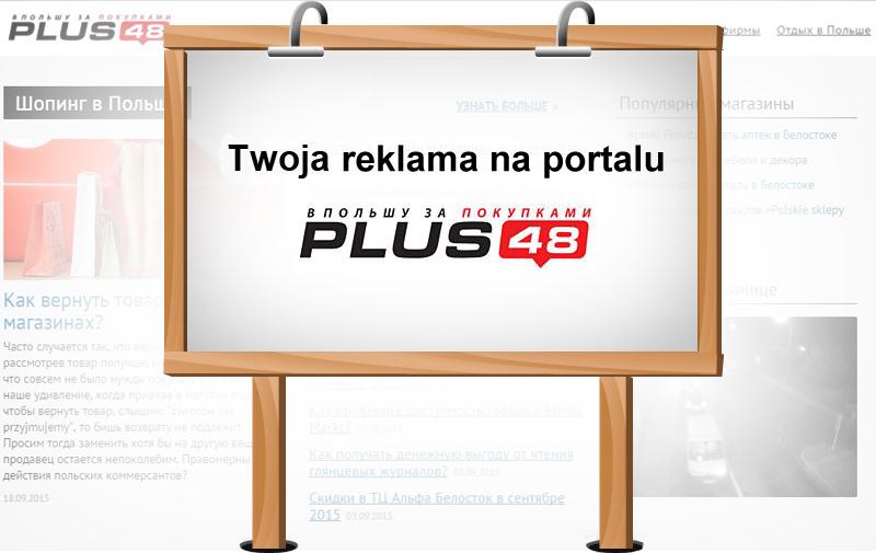 Wasza reklama na PLUS48