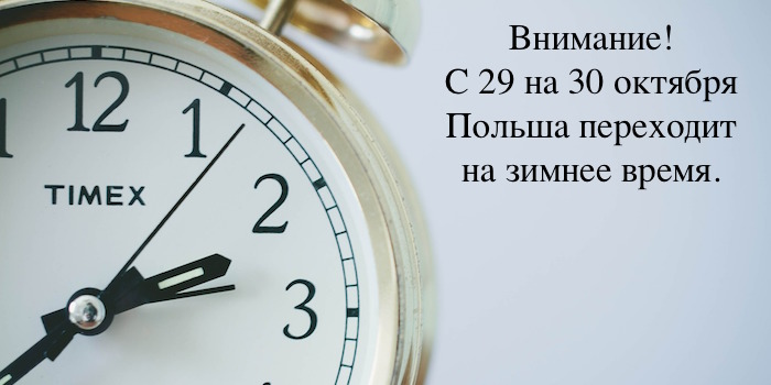 time-371226_1280