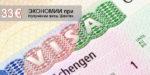 Реальная экономия 33 euro при получении визы Шенген!