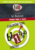 Bi1 (до 08.08)